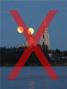 2015aug25_two-moons-hoax